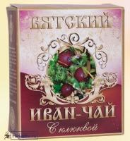 """Иван-чай Вятский """"С Клюквой"""" гранулированный 100 г"""