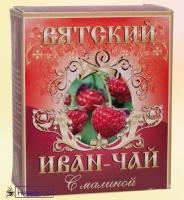 """Иван-чай Вятский """"С Малиной""""  гранулированный 100 г"""