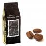 "Кофе MADEO ""Клубника со сливками"" десертный Арабика 100%"