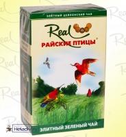 """Чай Real """"Райские Птицы"""" """"Зелёный Элитный"""" Цейлонский среднелистовой 100 г"""