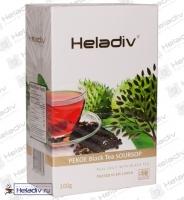 Heladiv BLACK TEA SOURSOP Чай черный Цейлонский (с ароматом Сау-сэпа) картон 100 г