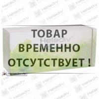 "Чай Heladiv ""Mint Green Tea"" зелёный с мятой 25 пакетов × 2 г"