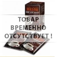 """Кофе MADEO """"Эфиопия Харар"""" молотый для заваривания в чашке в индивидуальных пакетиках (10 шт.×10 г) 100 г"""