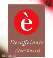 Молотый кофе без кофеина в пакетиках - по 7 гр. Tricaffe Decaffeinato 500 гр.