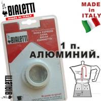 Набор, ремкомплект Bialetti (уплотнители 3 шт.+сито) алюминий на 1 чашку