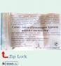 Саган-Дайля D&Co (Рододендрон Адамса) побеги с листом (Zip Lock) 10 г