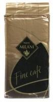 Кофе Milani Fine Cafe' молотый 250 г