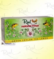 """Чай Real """"Райские Птицы"""" """"Зеленый лимон"""" зелёный с лимоном 25 пакетов × 2 г"""