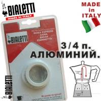 Набор, ремкомплект Bialetti (уплотнители 3 шт.+сито) алюминий на 3 / 4 чашки