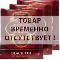 """Чай WILLAMS """"Royal Ceylon"""" черный Цейлонский пакетированный в Саше 500 пакетов x 2 г"""