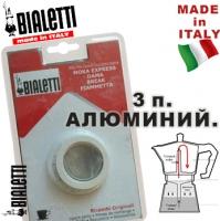 Набор, ремкомплект Bialetti (уплотнители 3 шт.+сито) алюминий на 3 чашки