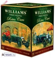 """Чай WILLIAMS """"Street Festival"""" """"Уличный фестиваль"""" (retrocars) Чай зеленый Цейлонский отборный высокогорный Green Pekoe 200 г"""