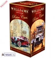 """Чай WILLIAMS """"City Scape"""" """"Городской пейзаж"""" (retrocars) чёрный элитный Pekoe Цейлонский высокогорный"""