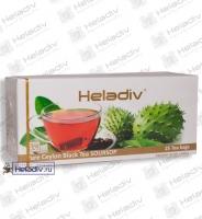 """Чай Heladiv """"BLACK SOURSOP"""" чёрный с ароматом Саусепа 25 пакетов x 2 г"""