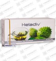 "Чай Heladiv ""GREEN SOURSOP"" зеленый с ароматом Сау-сэпа 25 пакетов x 2 г"