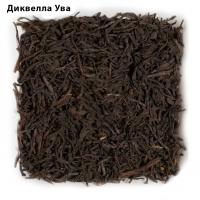 """Чай K&S """"Диквелла"""" черный Цейлонский плантационный ст. OP 1. байховый высокогорный"""