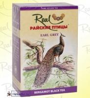 """Чай Real """"Райские Птицы"""" """"Earl Grey"""" """"Эрл Грей"""" чёрный Цейлонский среднелистовой (Pekoe) Пеко с бергамотом"""