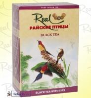 """Чай Real """"Райские Птицы"""" FBOP чёрный Цейлонский элитный (фбоп) с типсами"""