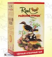 """Real """"Райские Птицы"""" чай Чёрный Ф.О.П. отборный 250 г"""