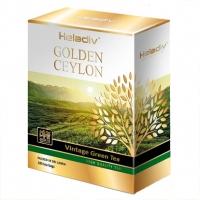 """Чай Heladiv """"GOLDEN CEYLON Vintage Green"""" зеленый в пакетиках 100 пакетов по 2 г"""