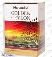 """Чай Heladiv """"GOLDEN CEYLON O.P.A. Big Leaf"""" чёрный Цейлонский (картон) крупнолистовой"""