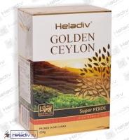 Heladiv GOLDEN CEYLON Super Pekoe Чай чёрный среднелистовой Цейлонский Пеко (картон) 250 г