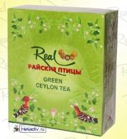 """Чай Real """"Райские Птицы"""" """"Зелёный"""" зеленый Цейлонский 100 пакетов x 2 г"""