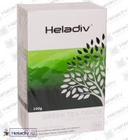 """Чай Heladiv """"GREEN TEA Pekoe"""" зеленый Цейлонский (картон) среднелистовой Пеко"""