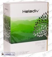 "Чай Heladiv ""GREEN TEA"" зеленый без добавок 100 пакетов x 2 г"