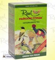 """Чай Real """"Райские Птицы"""" Зеленый среднелистовой Цейлонский Pekoe (Пеко) без добавок"""