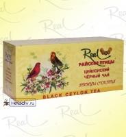 """Чай Real """"Райские Птицы"""" чёрный с ароматом бергамота """"Птицы счастья"""" 25 пакетов x 2 г"""