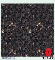 Изысканный Бергамот Чай (teaco) чёрный Цейлонский ароматизированный ягодами и натуральными маслами