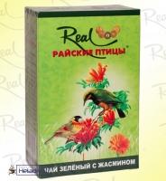 """Чай Real """"Райские Птицы"""" """"С Жасмином"""" зеленый Китайский с жасмином 100 г"""