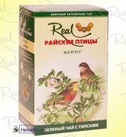 """Чай Real """"Райские Птицы"""" """"Жемчуг"""" зеленый Китайский листовой 150 г"""