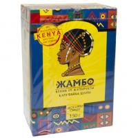 """Чай KZ """"ЖАМБО"""" чёрный кенийский (высшего сорта) крупнолистовой 150 г"""