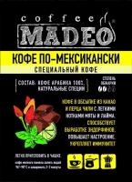 "Кофе MADEO ""По Мексикански"" в обсыпке из какао и перца чили, Арабика 100%"