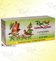 """Чай Real """"Райские Птицы"""" """"Гармония"""" зеленый с ароматом ЛИЧИ 20 пакетов x 2 г"""