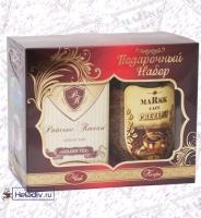 Подарочный набор Чай GOLDEN 100г + кофе 95г