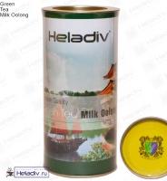 """Чай Heladiv """"Green Tea Milk Oolong"""" """"Молочный улун"""" (в тубе) зелёный Цейлонский ароматизированный молоком 100 г"""