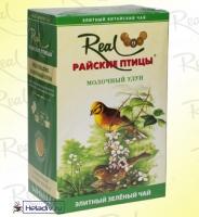 """Чай Real """"Райские Птицы"""" """"Молочный Улун"""" зеленый Китайский листовой 150 г"""
