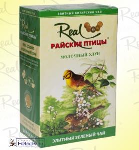 Чай райские птицы женьшень улун поставщик чая и кофе