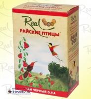 """Чай Real """"Райские Птицы"""" О.Р.А. №1. черный высокогорный Цейлонский крупнолистовой высшего сорта"""