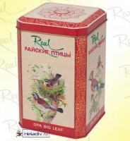 """Чай Real """"Райские Птицы"""" чёрный О.П.А. (ОПА) крупнолистой Цейлонский, в жестяной банке 200 г"""