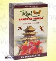 """Чай Real """"Райские Птицы"""" """"Дворцовый Пуэр ШУ"""" Pu-Erh чёрный Китайский рассыпной 100 г"""