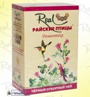 """Real """"Райские Птицы"""" чай Чёрный  O.P. """"Романтика"""" 250 г"""