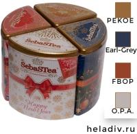 "Чай SebaSTea ""Happy New Year"" Новогодний набор - 4 Банки с подарками по 575 г"