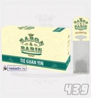 "Чай Baron & Barin ""Tie Guan Yin"" Пакетированный зеленый китайский для чайника (Тегуаньинь арт.439) 15 пакетов х 4 г"