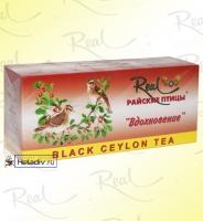 """Чай Real """"Райские Птицы"""" """"Вдохновение"""" чёрный с ароматом Личи 20 пакетов x 2 г"""