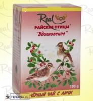 """Чай Real """"Райские Птицы"""" """"Вдохновение"""" черный с ароматом и вкусом ЛИЧИ 100 г"""