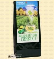 """Фито-чай """"Зеленый чай с Гинкго"""" П. Гарбузов 100 г"""